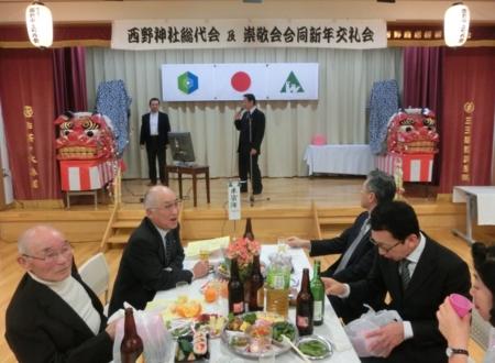 平成28年 西野神社合同新年会