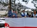 平成28年 西野神社 豆撒き・餅撒き