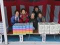 平成28年 西野神社 豆撒き・餅撒き後の景品交換