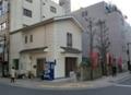 讃岐・小白稲荷神社 社務所