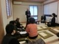 現代神社と実務研究会 会員総会(讃岐・小白稲荷神社)