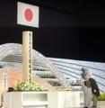 政府主催による東日本大震災の五周年追悼式