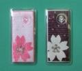 輝石守カード(幸 白・幸 赤紫)