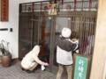 西野神社敬神婦人会 春の清掃奉仕