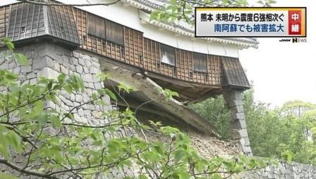 平成28年熊本地震での熊本城被害