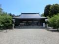 平成28年5月 吉野神宮 参拝