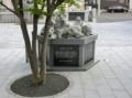 西野神社 創祀百二十年記念碑