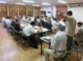 平成28年 秋まつりに向けての地域代表者との合同会議
