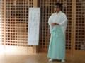 平成28年 西野神社 禊祓行事(鳥船等練習)