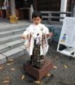 七五三詣の碁盤(西野神社)