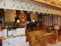 西野神社 社殿での御祈祷