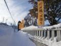 平成28年12月下旬 西野神社玉垣