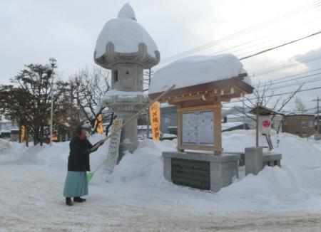 平成28年12月下旬 西野神社掲示板