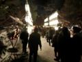 平成29年元旦の西野神社(参道)
