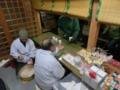 平成29年元旦の西野神社(授与所窓口)