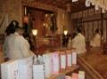 平成29年 西野神社 歳旦祭