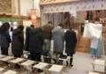 平成29年 西野神社の三が日(新年の御祈祷)