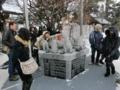 平成29年 西野神社の三が日(創祀120年記念碑)