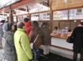 平成29年 西野神社の三が日(授与所窓口)