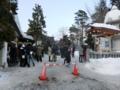平成29年 西野神社の三が日(第一駐車場出入口付近)