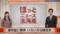 平成29年1月4日放送「ほっとニュース北海道」より