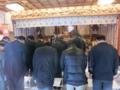 団体様御一行の昇殿参拝の様子(西野神社)