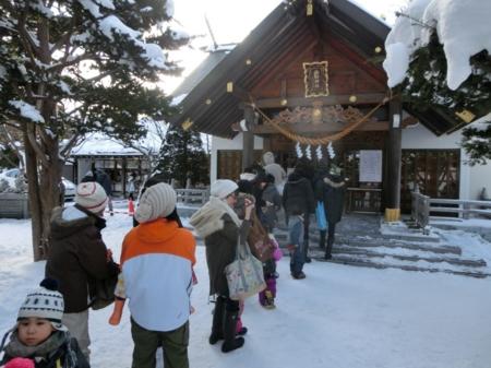 平成29年2月3日の西野神社境内