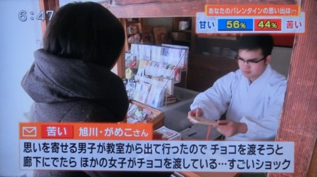HBC「今日ドキッ!」 平成29年2月14日放送(西野神社)