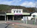 三陸鉄道 釜石駅(平成29年3月)