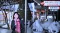 平成29年3月7日放送 NHK「ほっとニュース北海道」より