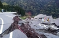 熊本地震で崩落した道路(熊本県南阿蘇村)