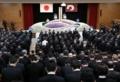 熊本地震 犠牲者追悼式(平成29年4月)