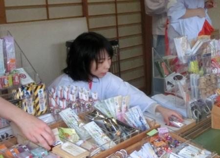 平成29年 西野神社正月助勤者(巫女)