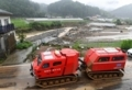 平成29年7月 九州北部豪雨での捜索救助活動