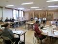 平成29年7月 西野神社総代会と崇敬4団体による合同会議