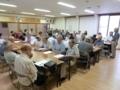 平成29年7月 地域代表者達との会議