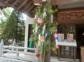 西野神社 七夕の青竹