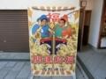 平成29年 西野神社 七夕まつり