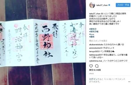 高橋みなみさんが西野神社へお参りに来られました