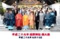 平成29年 西野神社例祭 集合写真