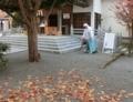 西野神社 秋の境内
