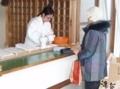 西野神社授与所での御神酒サービス