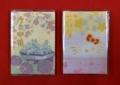 平成29年現在、西野神社で頒布している御朱印帳2種