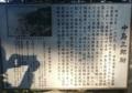 浦賀の愛宕山公園