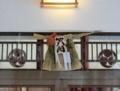 お正月飾りの実例(社務所玄関)