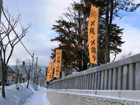平成29年末の西野神社年末
