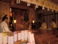 平成29年12月 西野神社 除夜祭