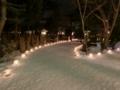 平成30年 西野神社正月(アイスキャンドル)