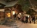 平成30年 西野神社正月(社殿前)
