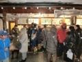 平成30年 西野神社正月(元日の授与所前)